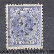 Sellos: HOLANDA- 1872-1888- GUILLERMO III, USADO. Lote 22667749