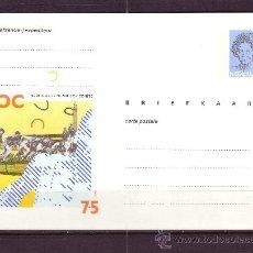 Sellos: HOLANDA ENT. POSTAL - AÑO 1987 - COMITE OLIMPICO HOLANDES. Lote 24198776
