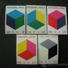 Sellos: HOLANDA 1970 IVERT 921/5 *** PRO OBRAS POR LA INFANCIA - CUBOS. Lote 25243434