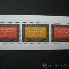 Sellos: HOLANDA 1966 HB IVERT 4 *** COMITE INTERGUBERNAMENTAL DE MIGRACIÓN EUROPEA. Lote 25686592