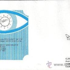 Sellos: FDC HOLANDA SOBRE PIRMER DIA OFICIAL SPD PRIMER VUELO AMSTERDAM SEVILLA CON MOTIVO EXPO 92. Lote 26382419