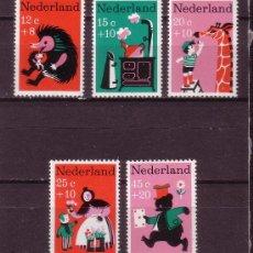 Sellos: HOLANDA 860/64*** - AÑO 1967 - PRO OBRAS DE BENEFICENCIA . Lote 29060132