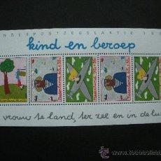 Sellos - Holanda 1987 HB Ivert 30 *** Pro Infancia - Pintura Naif - 29544143