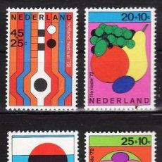 Sellos - holanda - festivales holandeses - arte / musica / pintura - 4 val. s.comp / nueva - año 1972 - 30199166