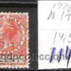 Sellos: 1141-SELLO CLASICO HOLANDA AÑO 1926.Nº175.VISTA LA FILIGRANA BIEN.VALOR 14,50€ CLAVE. Lote 30519350