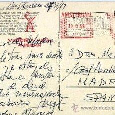 Sellos: FRANQUEO MECÁNICO PAISES BAJOS 1969 - VICTORIA HOTEL / AMSTERDAM - TARJETA POSTAL: OUDEZIJDS KOK. Lote 31637928
