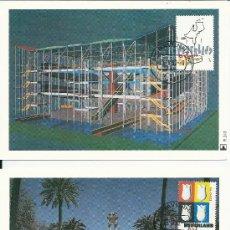 Sellos: SET TARJETAS MAXIMA HOLANDA EXPO 92 SEVILLA, EXPOSICION UNIVERSAL 1992. Lote 32461865