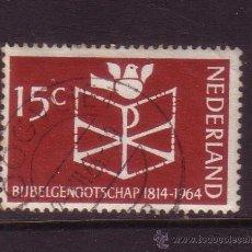 Sellos: HOLANDA 800 - AÑO 1964 - 150º ANIVERSARIO DE LA SOCIEDAD BÍBLICA. Lote 33078688