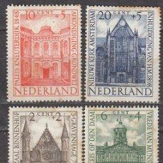 Sellos: HOLANDA IVERT Nº 491/4 (AÑO 1948), MONUMENTOS, NUEVO CON CHARNELA. Lote 35817571
