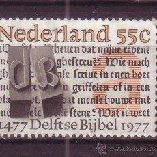 Sellos: HOLANDA 1066 - AÑO 1977 - 5º CENTENARIO DE LA BIBLIA DE DELFT. Lote 37775295