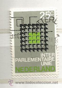 HOLANDA 1970. I.P.U. CONFERENCIA (Sellos - Extranjero - Europa - Holanda)