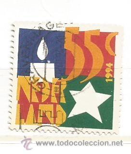 HOLANDA 1994. NAVIDAD (Sellos - Extranjero - Europa - Holanda)