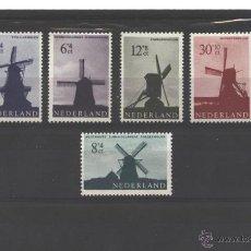 Sellos - HOLANDA 1963 - YVERT NRO. 769-73 - CHARNELA - 43271559