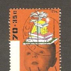 Briefmarken - YT 1560 Holanda 1996 - 116777980