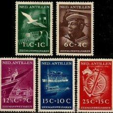Sellos: ANTILLAS HOLANDESAS 1952. Lote 44286481
