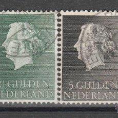 Sellos: HOLANDA 1954-7 . SERIE : REINA JULIANA *.MH. Lote 52515113
