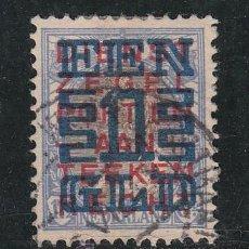 Sellos: HOLANDA 130 USADA, SOBRECARGADO,. Lote 53794316