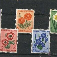 Sellos: HOLANDA 1953 BENEFICENCIA SELLOS DE VERANO . Lote 54315684