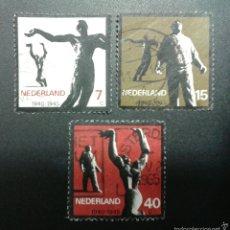 Sellos: SELLOS DE HOLANDA. YVERT 810/12. SERIE COMPLETA USADA. RESISTENCIA SEGUNDA GUERRA MUNDIAL. Lote 55104097