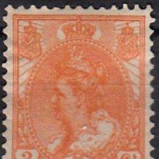 Sellos: IVERT 49. NUEVO SIN GOMA. SELLO DE 1898-1923. GUILLERMINA.. Lote 60008659