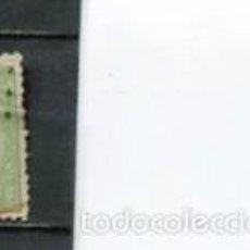 Sellos: SELLOS CLASICOS DE HOLANDA PAISES BAJOS NUMERO 24 . Lote 60063395