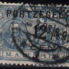 Sellos: IVERT TASA 35. USADO. SELLO DE CORREOS DE 1907 SOBRECARGADO.. Lote 60078747