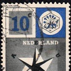 Sellos: HOLANDA 1957. YVERT 678 USADO. EUROPA.. Lote 207136361
