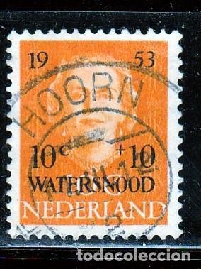 HOLANDA 1953. REINA JULIANA. SOBRECARGA WATERSNOOD. *,MH (21-39 ) (Sellos - Extranjero - Europa - Holanda)