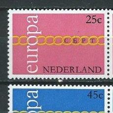 Sellos: PAÍSES BAJOS,1971,HOLANDA,MNH**. Lote 69576842