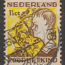 Sellos: HOLANDA IVERT Nº 245, IRIS, EN BENEFICIO DE LAS OBRAS PARA LA INFANCIA, USADO (AÑO 1932). Lote 70995341