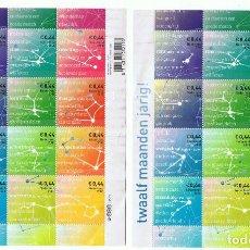 Sellos: COLECCIÓN DOCE CONSTELACIONES HOLANDA 2008. NUEVOS SIN MONTAR. LOTE DE 2 COLECCIONES. Lote 80907748