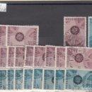 Sellos: HOLANDA 850/1 LOTE DE 15 SERIES USADA + 850A/1A 10 SERIES USADA, TEMA EUROPA 1967. Lote 83901020