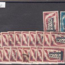 Sellos: HOLANDA 659/60 LOTE DE 20 SERIES USADA, TEMA EUROPA 1956. Lote 83901720