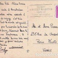 Sellos: HOLANDA & BILHETE POSTAL, GROETEN UIT AMSTERDAM, PARIS FRANÇA 1975 (247). Lote 84777024