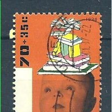 Briefmarken - YT 1560 Holanda 1996 - 86099720