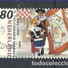 Sellos: YT 1548 HOLANDA 1996. Lote 139075781