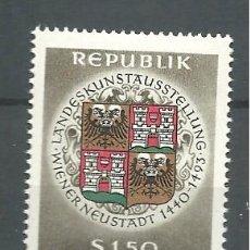 Sellos: YT 1042 AUSTRIA 1966. Lote 98137259