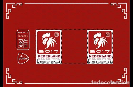 NETHERLANDS 2017 - YEAR OF THE ROOSTER SOUVENIR SHEET MNH (Sellos - Extranjero - Europa - Holanda)