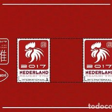 Sellos: NETHERLANDS 2017 - YEAR OF THE ROOSTER SOUVENIR SHEET MNH. Lote 90380420