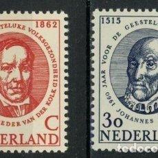 Sellos: HOLANDA 1960 IVERT 724/5 * AÑO MUNDIAL DE LA SALUD MENTAL - PERSONAJES. Lote 91457890