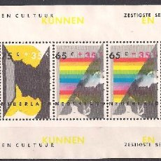 Sellos: HOLANDA 1986 - USADO. Lote 103051939