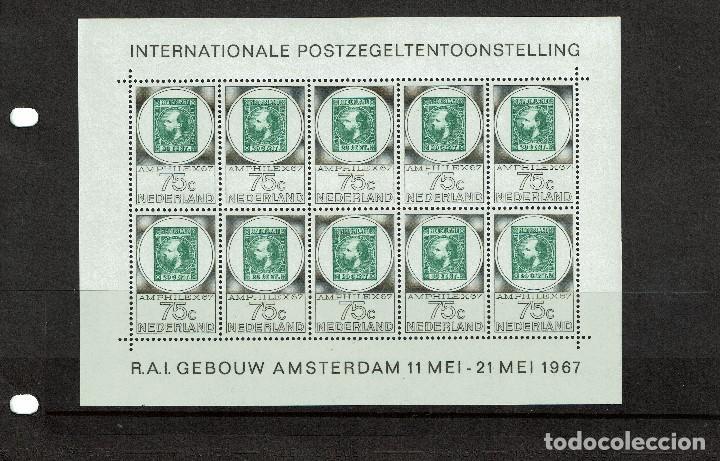 HOJITA BLOQUE 1967 EXPOSICION HOLANDA AMPHILEX ** SIN MARCA DE FIJASELLOS (Sellos - Extranjero - Europa - Holanda)