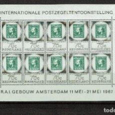 Sellos: HOJITA BLOQUE 1967 EXPOSICION HOLANDA AMPHILEX ** SIN MARCA DE FIJASELLOS. Lote 105943015