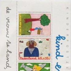 Sellos: CHARLOTTE MUTSAERS. BLOQUE 5 SELLOS CORREO. HOLANDA 1987. Lote 112330187