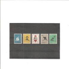 Sellos: HOLANDA. JUEGOS OLIMPICOS MELBOURNE 1956**. Lote 113269379