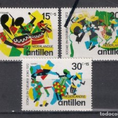 Sellos: NETHERLANDS ANTILLES 1972 - SOCIAL AND CULTURAL INSTITUTIONS. - MNH ** - 1/1. Lote 118589543
