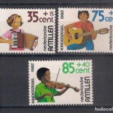 Sellos: NETHERLANDS ANTILLES 1982 - CHILD WELFARE. - MNH ** - 1/1. Lote 118589587