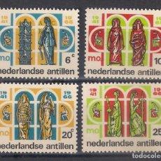 Sellos: ANTILLAS HOLANDESAS 1966 - 25TH ANIVERSARIO DE EDUCACIÓN SECUNDARIA. - MNH ** - 1/1. Lote 118589639