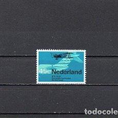 Sellos - HOLANDA 1968, YVERT 876, MNH-SC - 119335971
