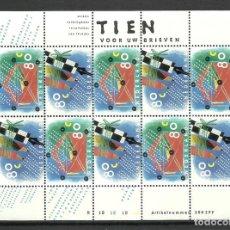 Sellos: HOLANDA, 1993, MI. 1488/9 A, MNH**. Lote 119591667